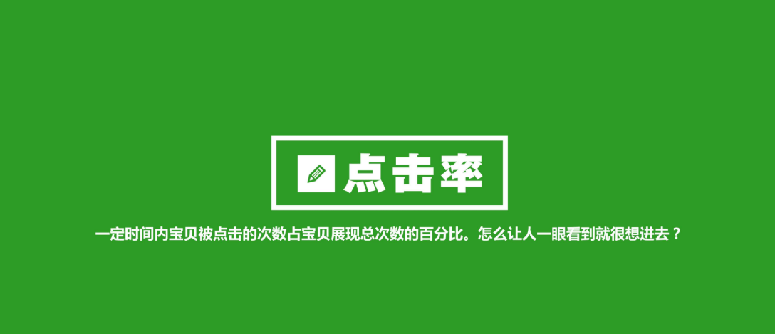 东莞厚街淘宝网店运营培训课程_康乐南淘宝运营培训课程多少钱