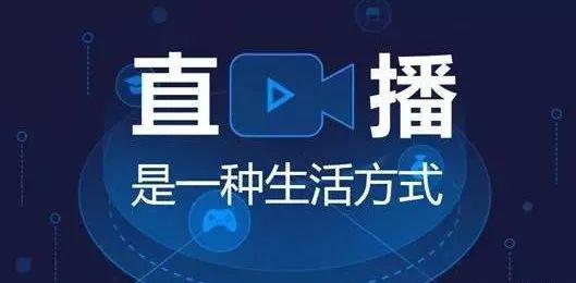 广州电商直播训练班