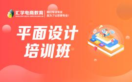 广州平面综合AI软件实战班