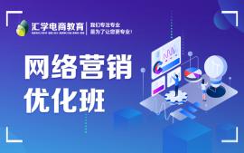 深圳DW软件实战班