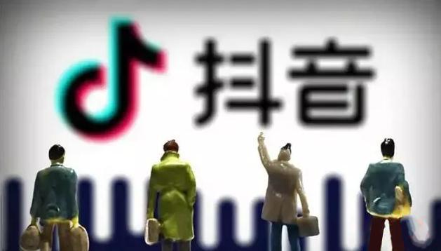 锦江区抖音运营课程