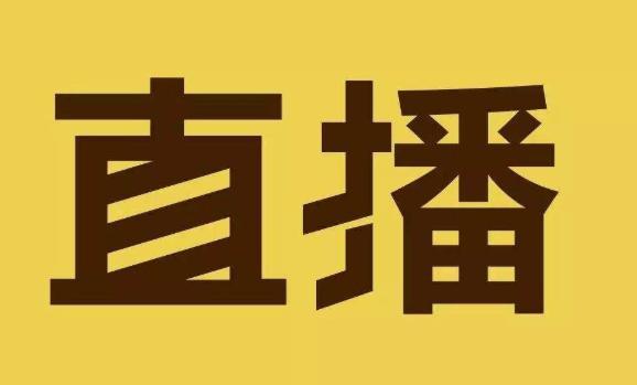 锦江区抖音的课程