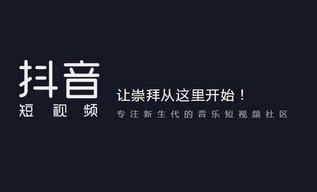 锦江区抖音培训课程